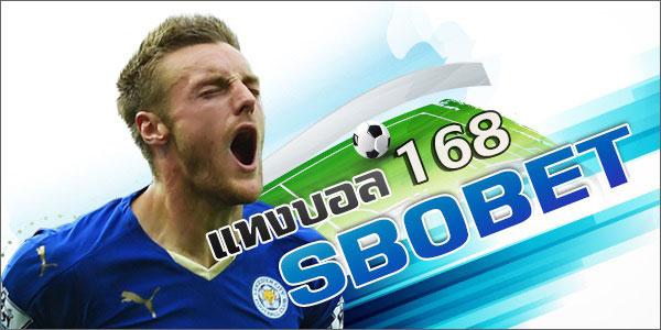 sbobet-bet_online